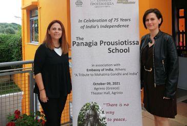Ο Ινδός πρέσβης στο Αγρίνιο σε εκδήλωση για τον Γκάντι