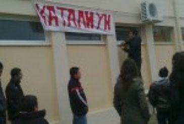 Διαμαρτυρία του Συλλόγου Φυτειωτών «Το Λιγοβίτσι» για την κατάργηση του Λυκείου Φυτειών