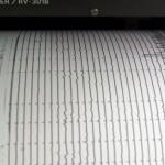 Ασθενής σεισμική δόνηση, αισθητή στο Νομό