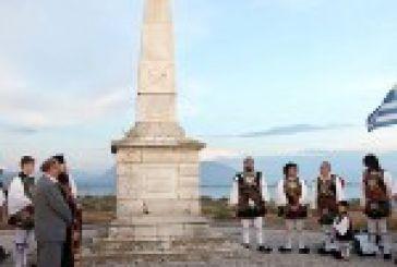 Συναντήσεις Μνήμης της Μάχης της Κλείσοβας