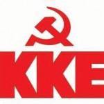 """""""Ξεσηκωμό"""" προτείνει το ΚΚΕ για τον σχολικό «Καλλικράτη»"""