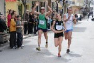 Διήμερο αθλητικών εκδηλώσεων στη μνήμη του «Μιχάλη Κούση»