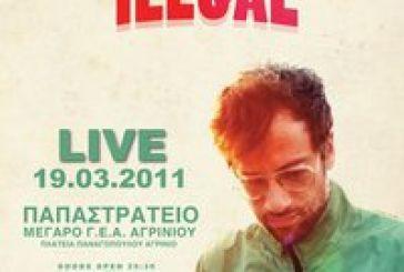 MARAVEYAS ILEGAL live ΑΓΡΙΝΙΟ 19.03.2011 ΠΑΠΑΣΤΡΑΤΕΙΟ Γ.Ε.Α. ΑΓΡΙΝΙΟΥ